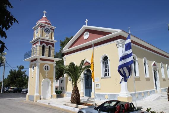 2009 Greece church in Skala - Κεφαλονιά